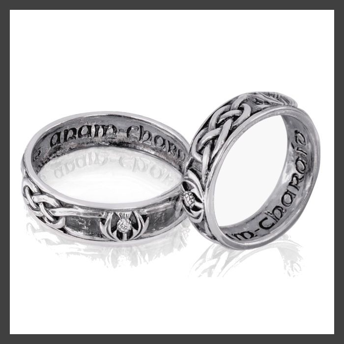 Celtic Silver Wedding Ring Wedding rings 3 Pinterest Silver