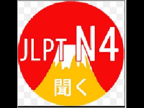 JLPT N4 Listening De Thi Thu N4 2006 with Answer | Answers