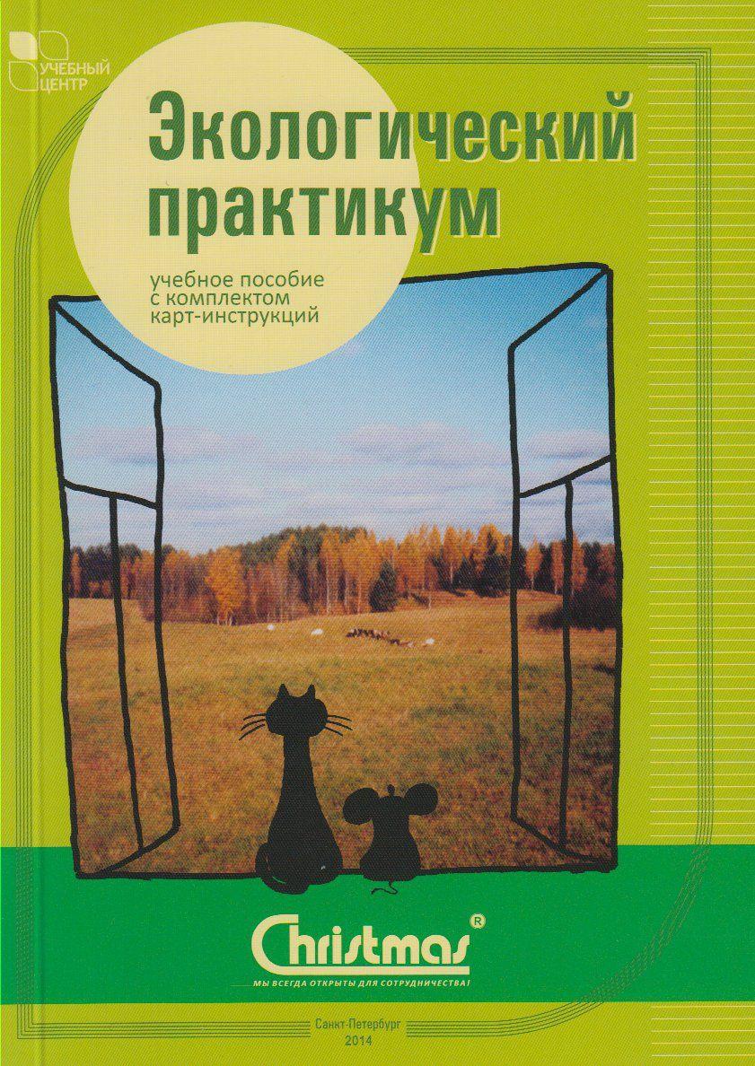 биболетова 5 класс учебник гдз с переводом