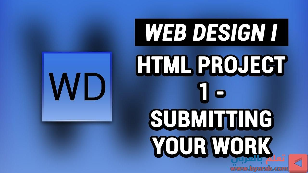 Web Design I Html Project 1 Submitting Your Work Check More At Https Byarab Com D8 Aa D8 B9 D9 84 D9 85 D8 A7 D9 84 D8 Web Design Html Projects Projects
