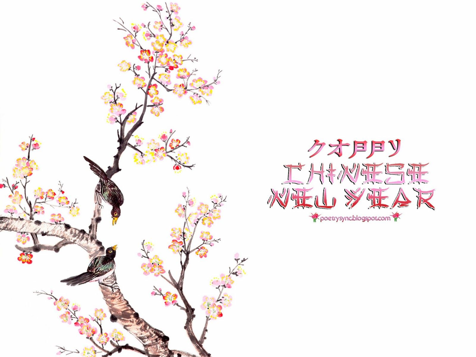 Lunar Tet and Chinese New Year Wishes Card and Wallpaper from ...