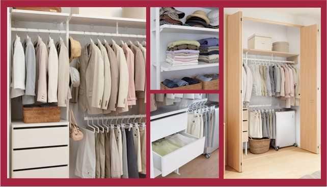 a4ca904de0 のサムネイル #収納 #壁面収納 #おしゃれ #整理 #部屋 #大建 #DAIKEN #MiSEL #ミセル | お片付けレシピオリジナル記事 |  Closet、Home Decor、Interior
