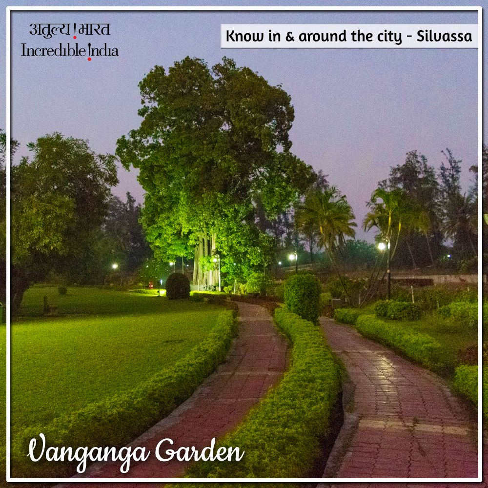 Vanganga Garden, Silvassa in 2020 Dadra and nagar haveli
