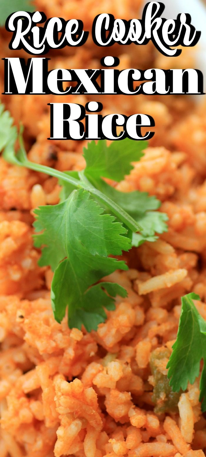 Rice Cooker Mexican Rice #ricecookermeals