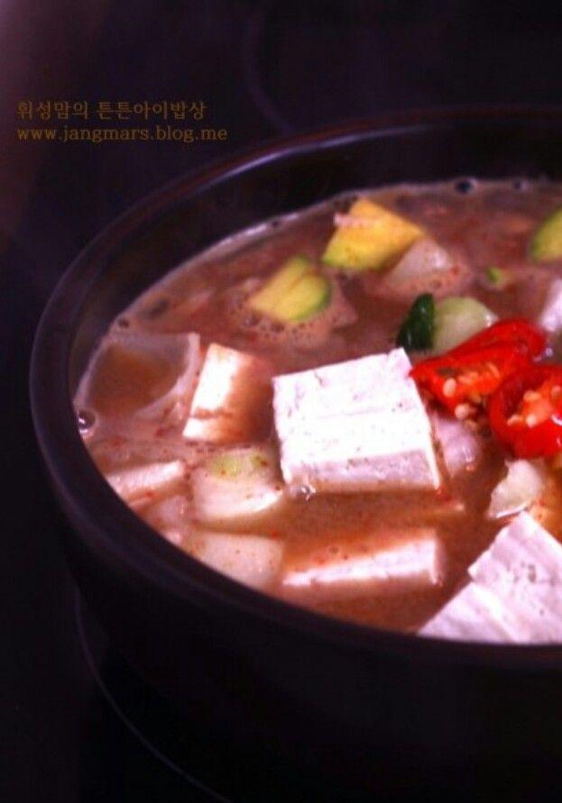 #된장찌개끓이는법 #된장찌개황금레시피 #된장찌개맛있게끓이는법 #된장찌개레시피 #소고기된장찌개 #소고기된장찌개_맛있게_끓이는법 출처 : #휘성맘 의 .. | 네이버 블로그 http://me2.do/G4spGYM6