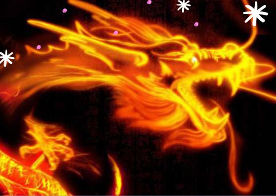 Gambar Naga Api Keren Gambar Naga Api Keren Gambar Naga Api Keren 3dhttp Kumpulangambarhade Blogspot Com 2020 01 Gam Asian Dragon Fire Dragon Wallpaper Keren