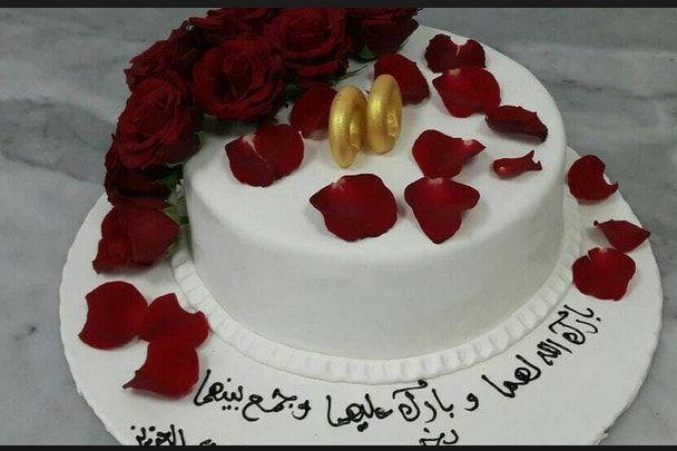 تورتة احمد مكتوب عليها عيد ميلاد سعيد أجمل صور تورتات أحمد القاضي ينتشر اسم أحمد وستجدون هنا تورته Happy Birthday Cake Photo Happy Birthday Cakes Photo Cake