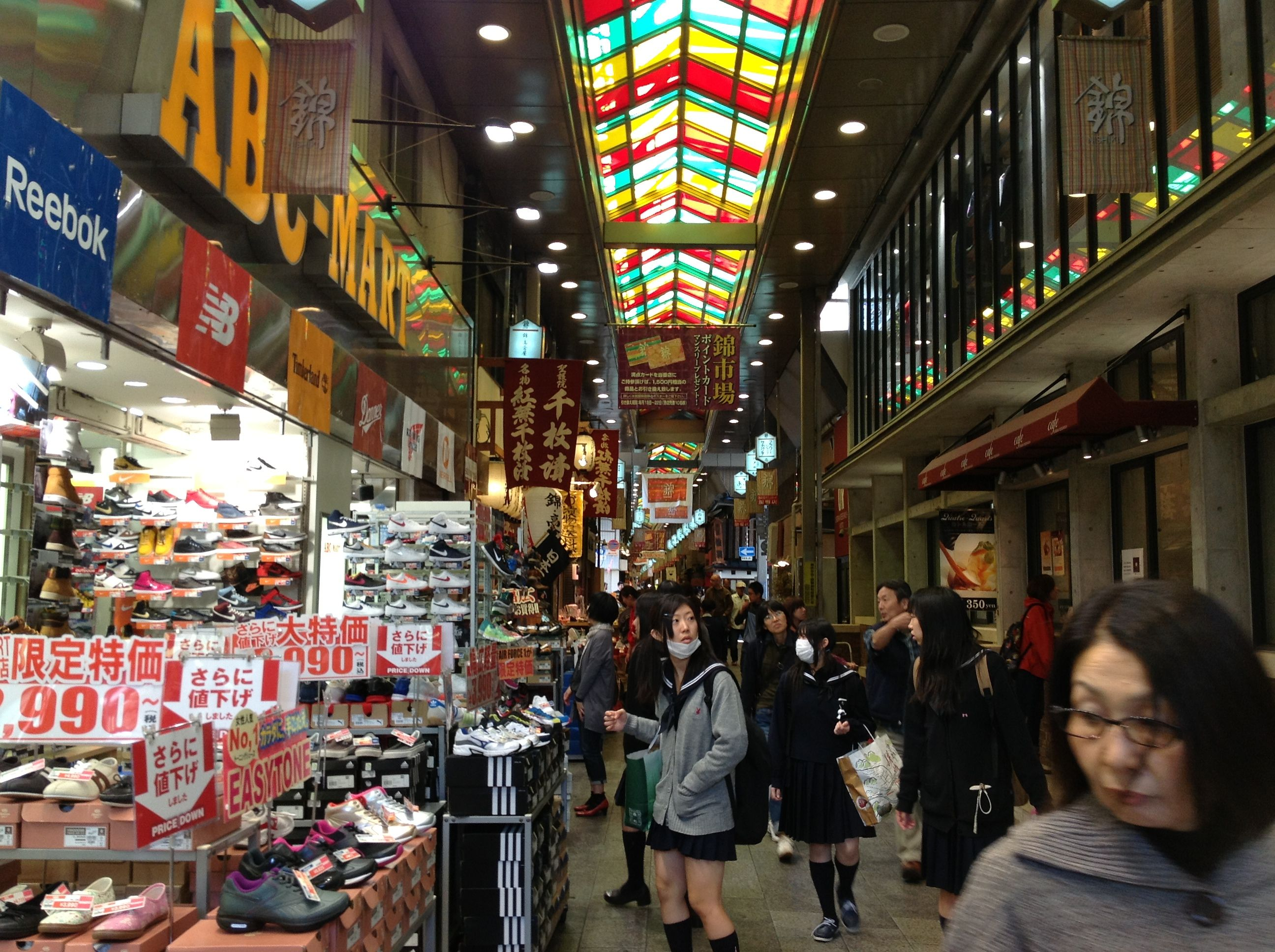 Famous market in kyoto