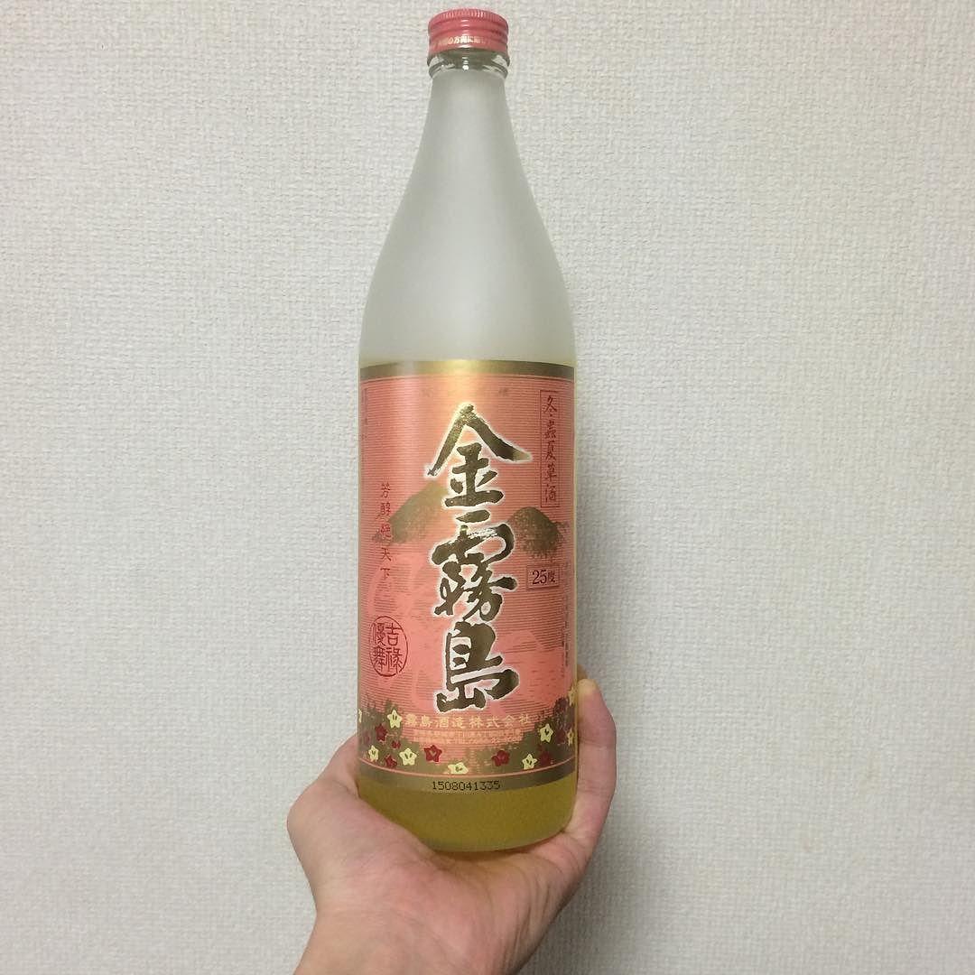 冬蟲夏草酒#金霧島  レア  黒霧とも赤霧とも違う 薬みたいな味 アルコール度数は25だから普通 by mojya_buchi