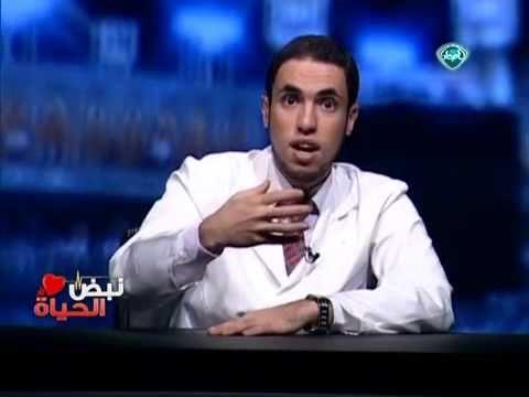 علاج زيادة ضربات القلب الدكتور رامي إسماعيل Youtube Content Music