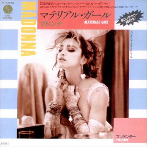 Madonna Material Girl Japanese 7 Vinyl Single 7 Inch Record