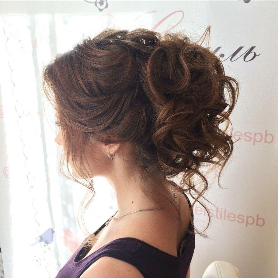 Bridal trial updo elstilespb hair ideas pinterest updo