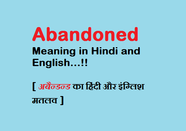 Abandoned Meaning in Hindi and English : फ्रेंड हम