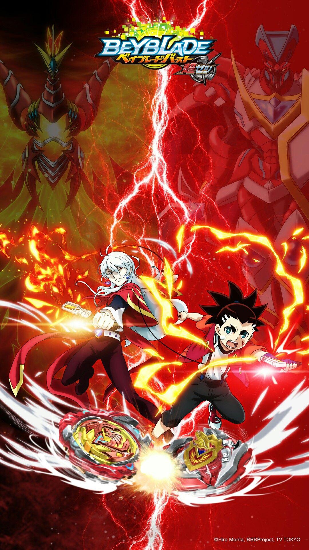 Phi Vs Aiga Beyblade Birthday Anime I Love Anime
