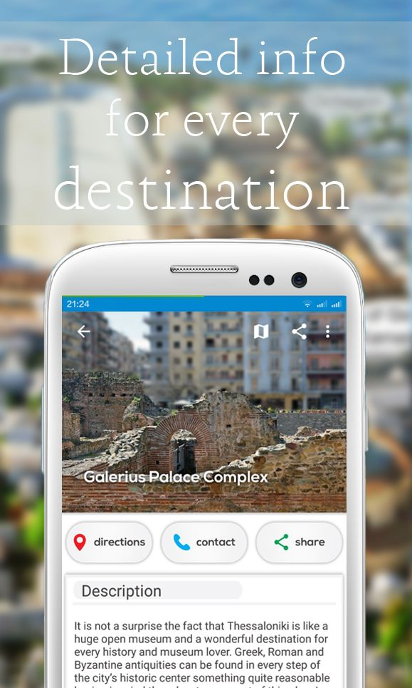Thessaloniki City Guide Application for Android is ready