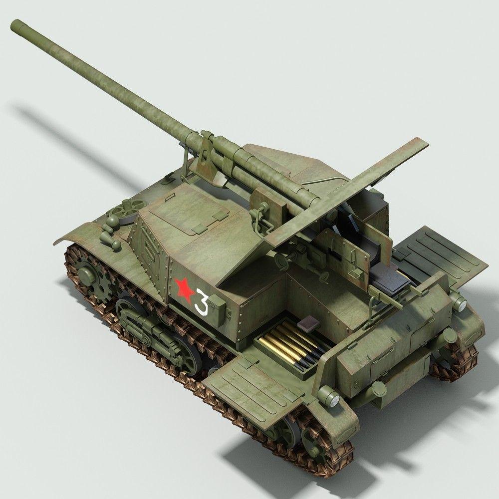 Ww zis anti tank d model пушки и минамёты