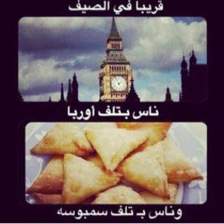 رمضان على الابواب كل عام وانتم بخير Ramadan Funny Reading