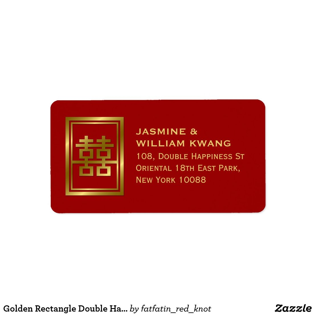 Golden Rectangle Double Happiness Chinese Wedding Label