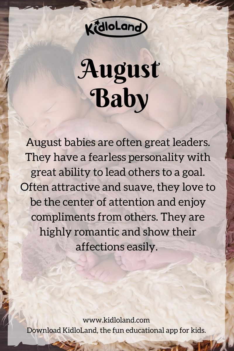 Secret of a August Baby! KidloLand reveals amazing
