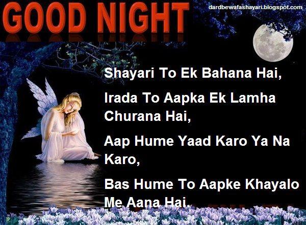 Romantic Good Night Shayari Romantic Good Night Romantic Good Night