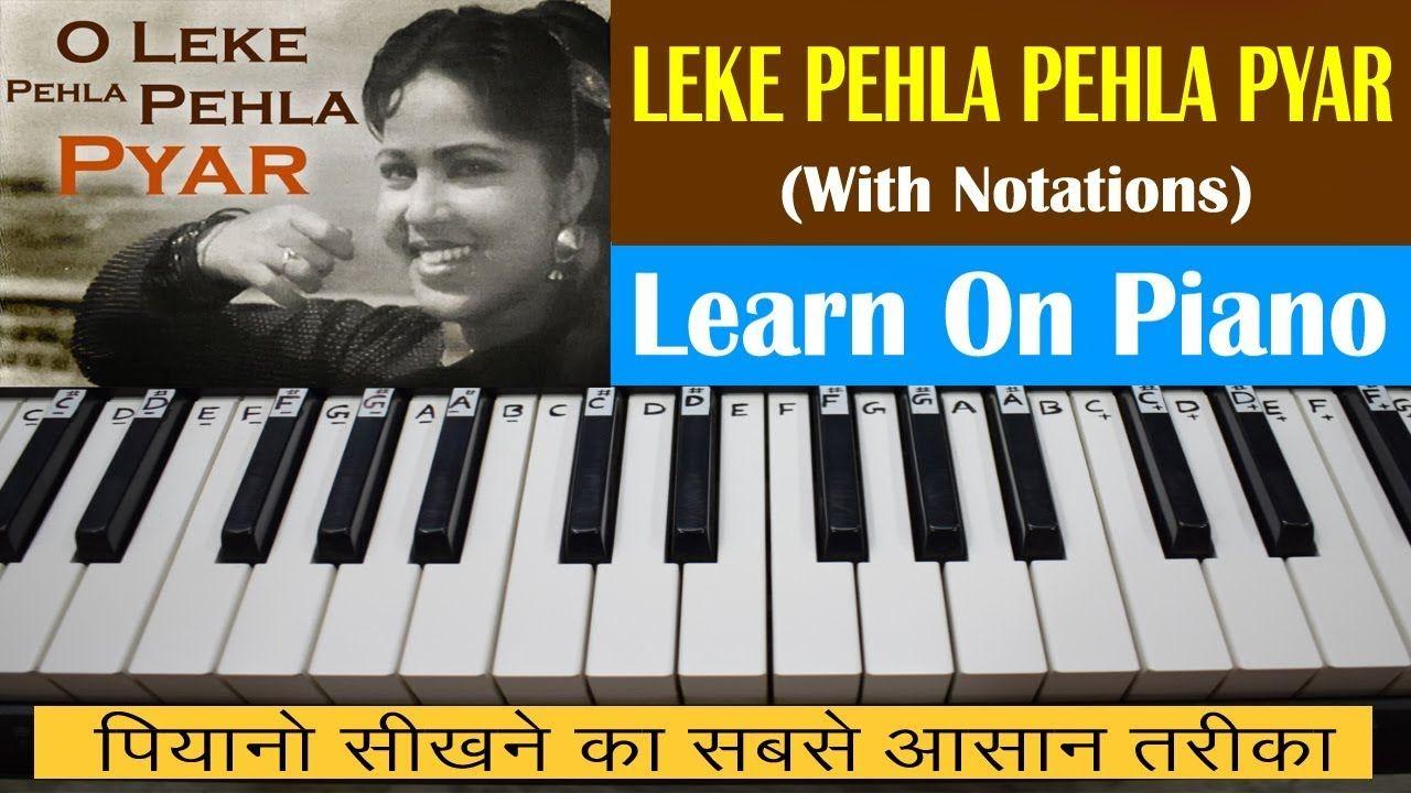 Leke Pehla Pehla Payar Piano Tutorial Harmonium Guru Easy Tutorial Piano Tutorial Piano Easy Tutorial
