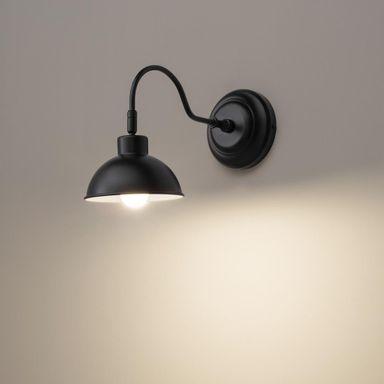 Kinkiet Do Obrazow Inspire Kinkiety W Atrakcyjnej Cenie W Sklepach Leroy Merlin Wall Lights Light Decor