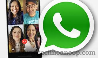 How To Group Video Call On Whats App | Whats app | News