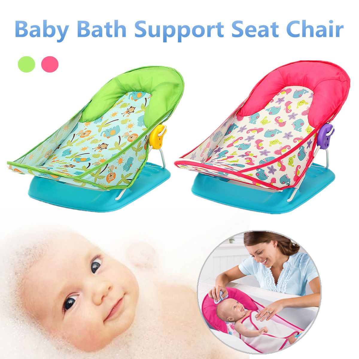 Baby Bath Support Seat Chair Foldable Deluxe Newborn Infant Safety ...