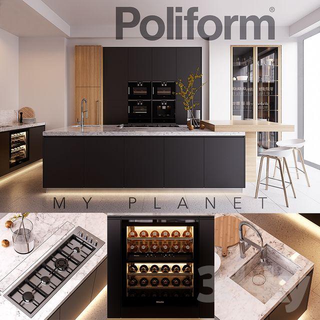 Kitchen poliform varenna my planet 4 vray ggx corona pbr 3d models pinterest corona kitchens and wine coolers
