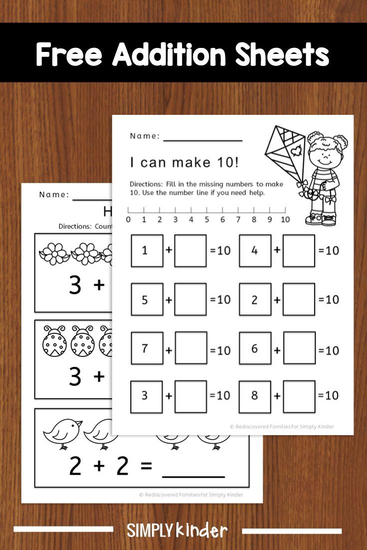 Kindergarten Math Activity: Fun With Addition Worksheets | I ...