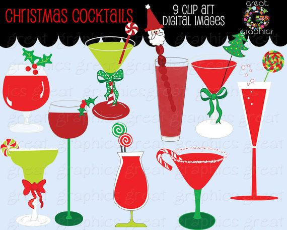 christmas clipart drink clipart digital christmas invitation clip rh za pinterest com Seahawk Clip Art Martini Glass Birthday with Martini Glass Clip Art