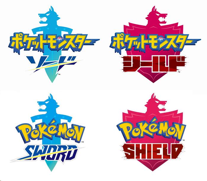 Nintendeal On Twitter Pokemon New Pokemon Game Japanese Logo