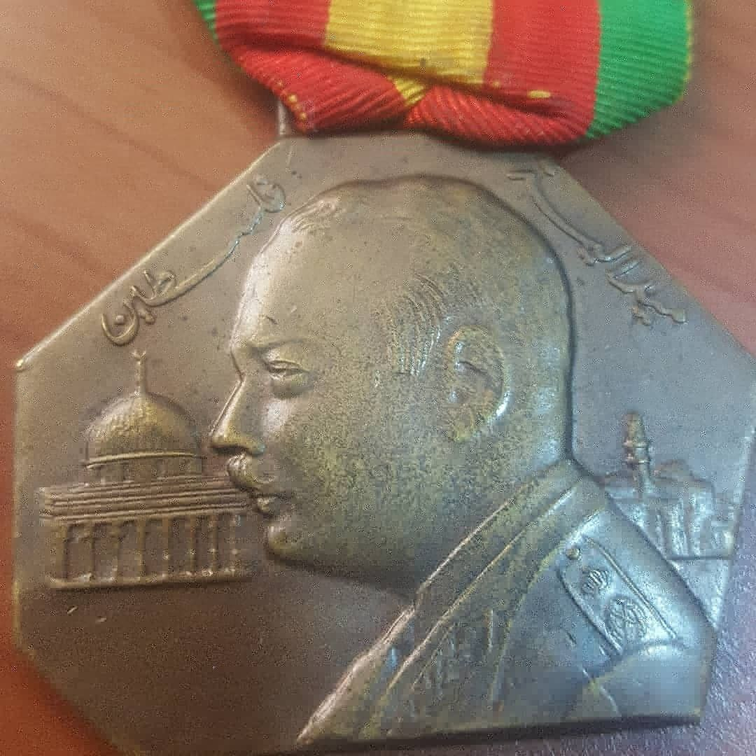 Egypt Kingdom King Military Order Palestine Medal War Misr Medals Collectibles Middleeast Africa Collection اوسم Medals Personalized Items Coins