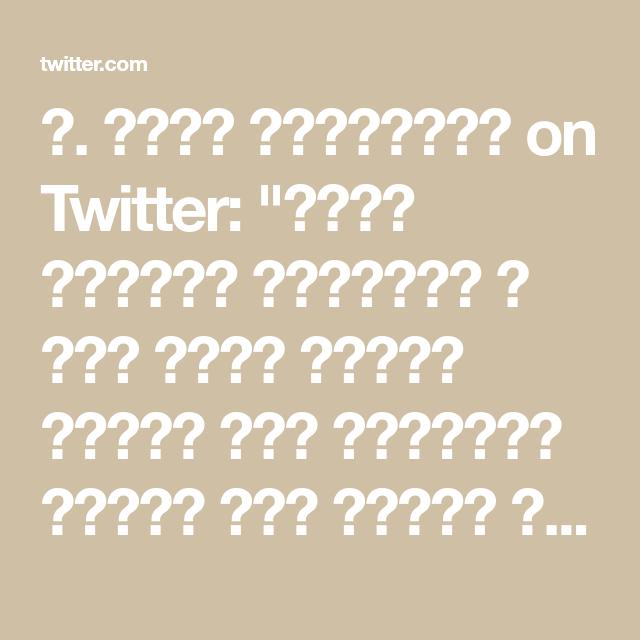 د منال التويجري On Twitter اللي طفشانه ومحتاره و تبي تشوف أشياء جديدة تخش هالحساب وتلقط لها افكار وابتكارات وفنون الطبخ Youtube True Quotes Twitter Sign Up