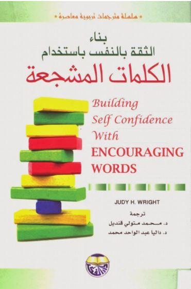 كتب سلاتوب Slatop الإلكترونية Psychology Books Fiction Books Worth Reading Book Qoutes