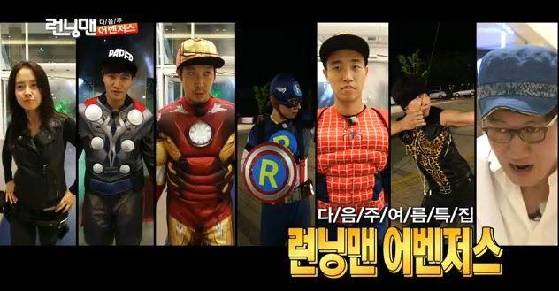 Image of: Lee Seung Tonton Running Man Episode 150 Pinterest Tonton Running Man Episode 150