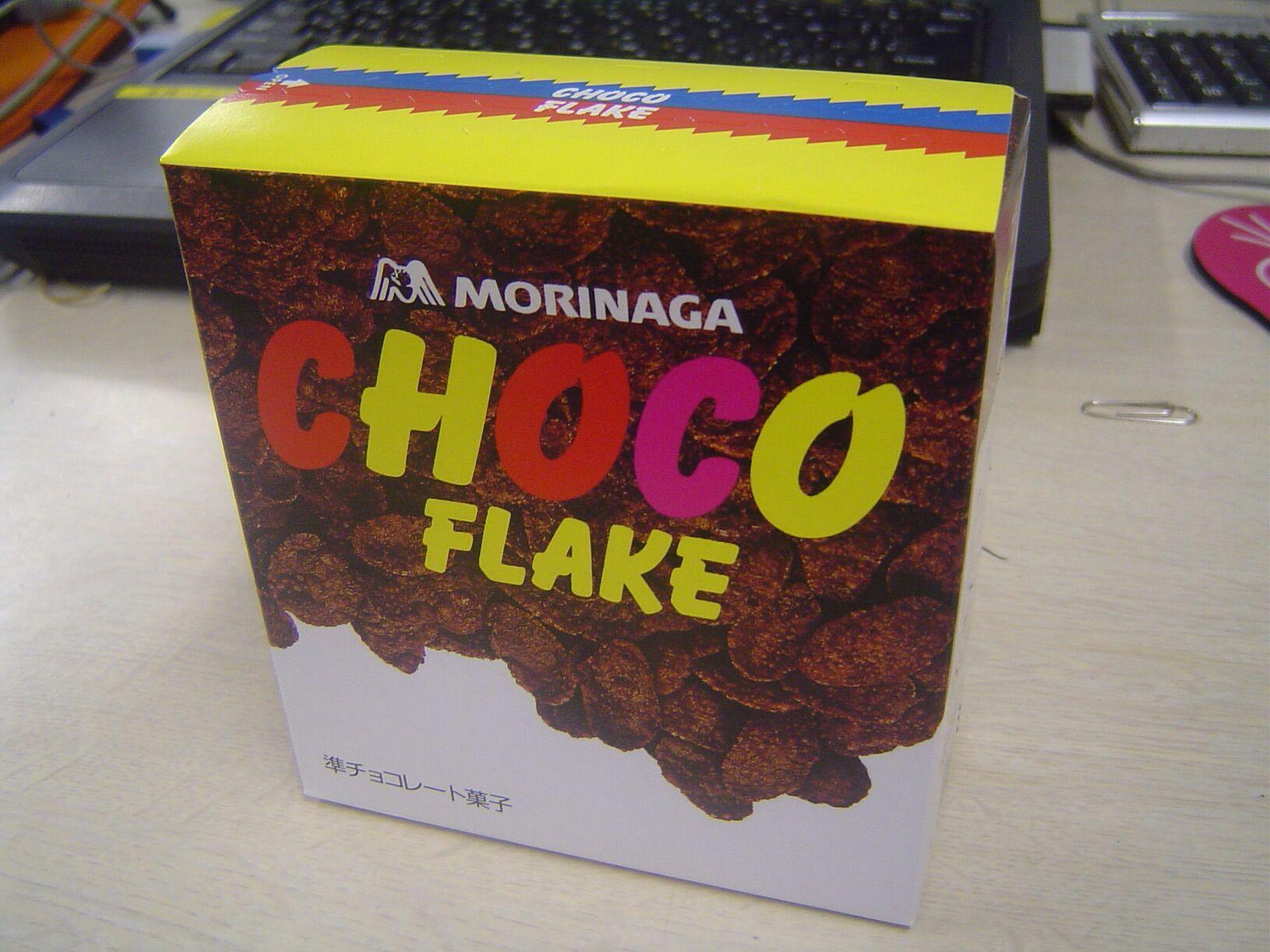 森永チョコフレーク そういえば昔は箱に入ってたな 懐かしいお菓子 チョコ フレーク 子供時代