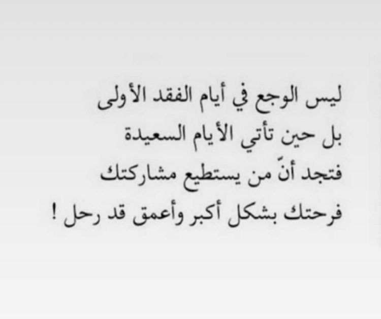 Effectivement Dad Quotes Words Quotes Islamic Quotes