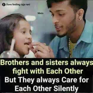 Cute Brother And Sister Relationship Siblings Funny Quotes Brother Sister Quotes Funny Sister Quotes