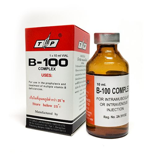 Vitamin B Complex Injection 10ml Vial B100 Vitamin B Complex Vitamins Vitamin B