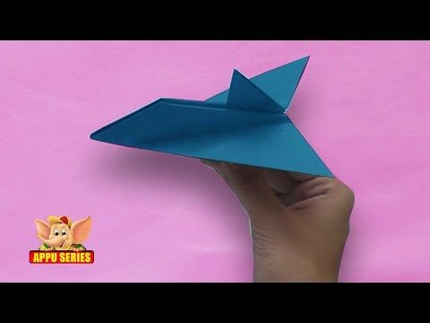 Easy Origami Boat Demo Childrens Educational Videos Games