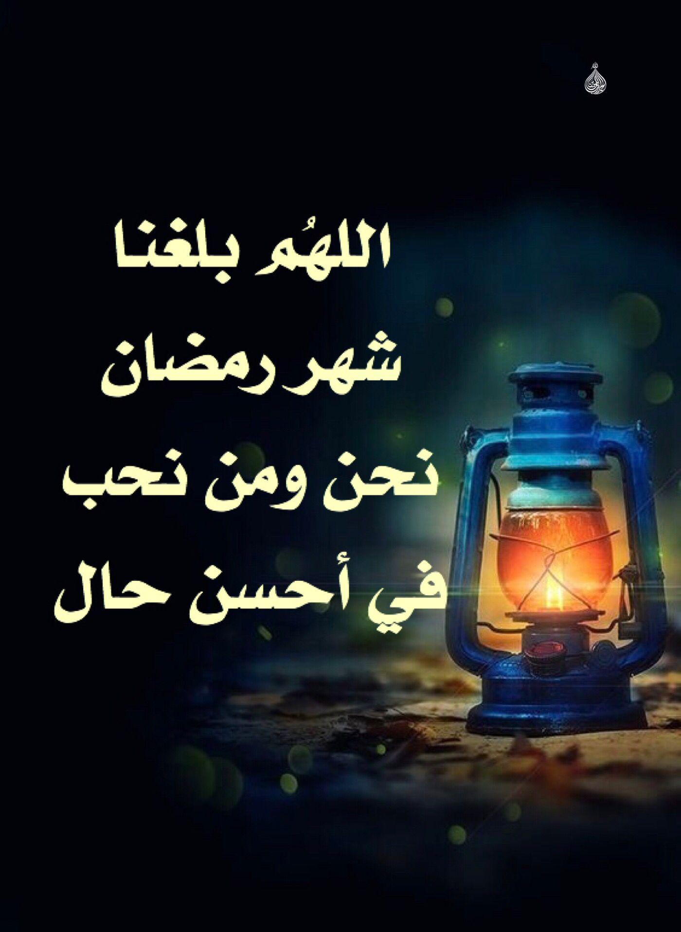 رمضان Ramadan Background Ramadan Kareem Ramadan