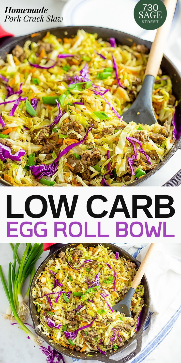 Pork (Crack Slaw) Keto Egg Roll in a Bowl