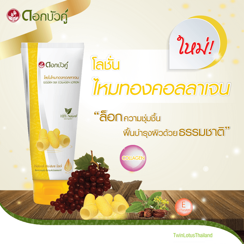 Lavender Placenta Cream - Thailand Best Selling Products