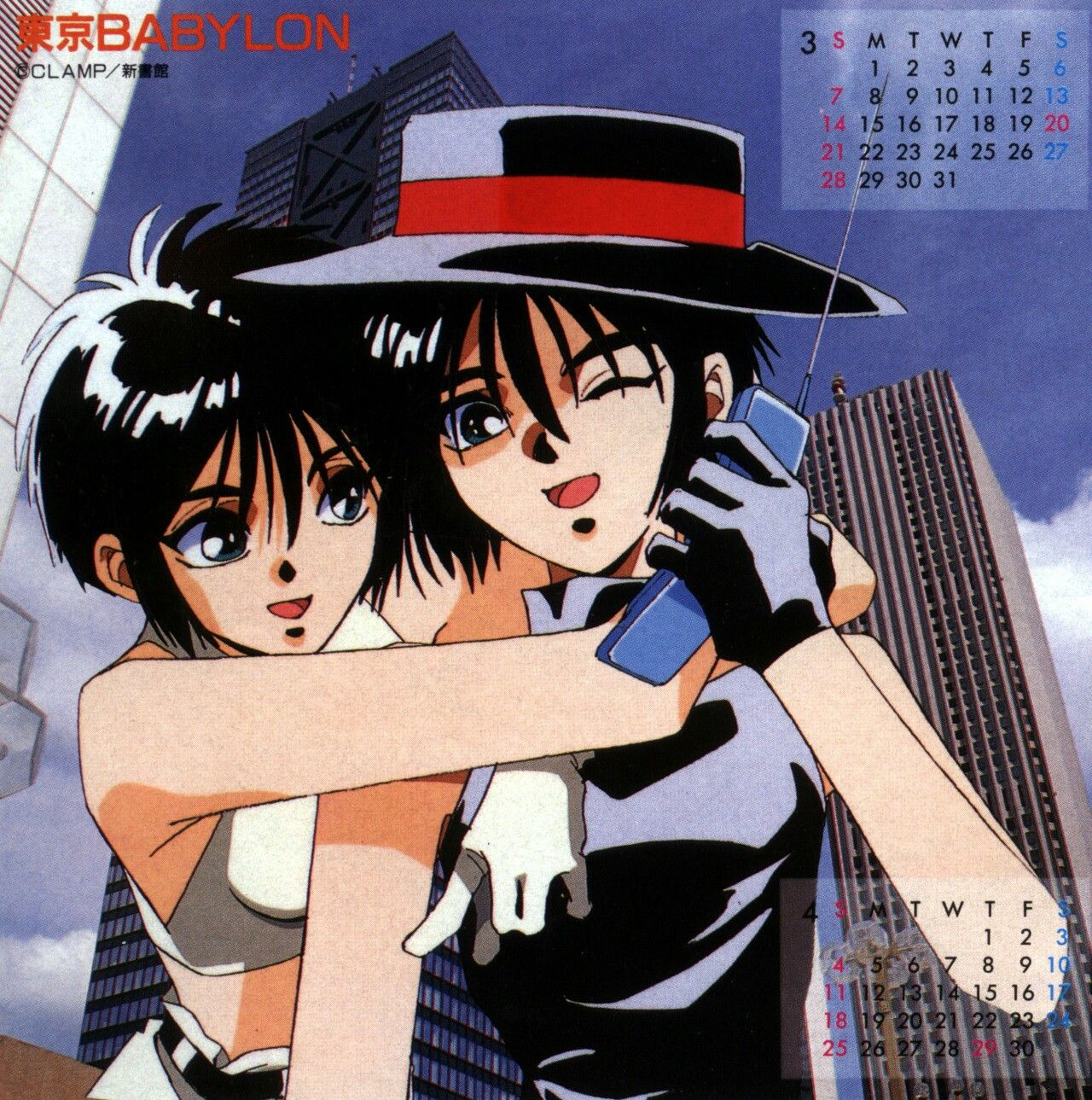 Pin by erin on ☆ tokyo babylon & x [x/1999] Anime, Anime