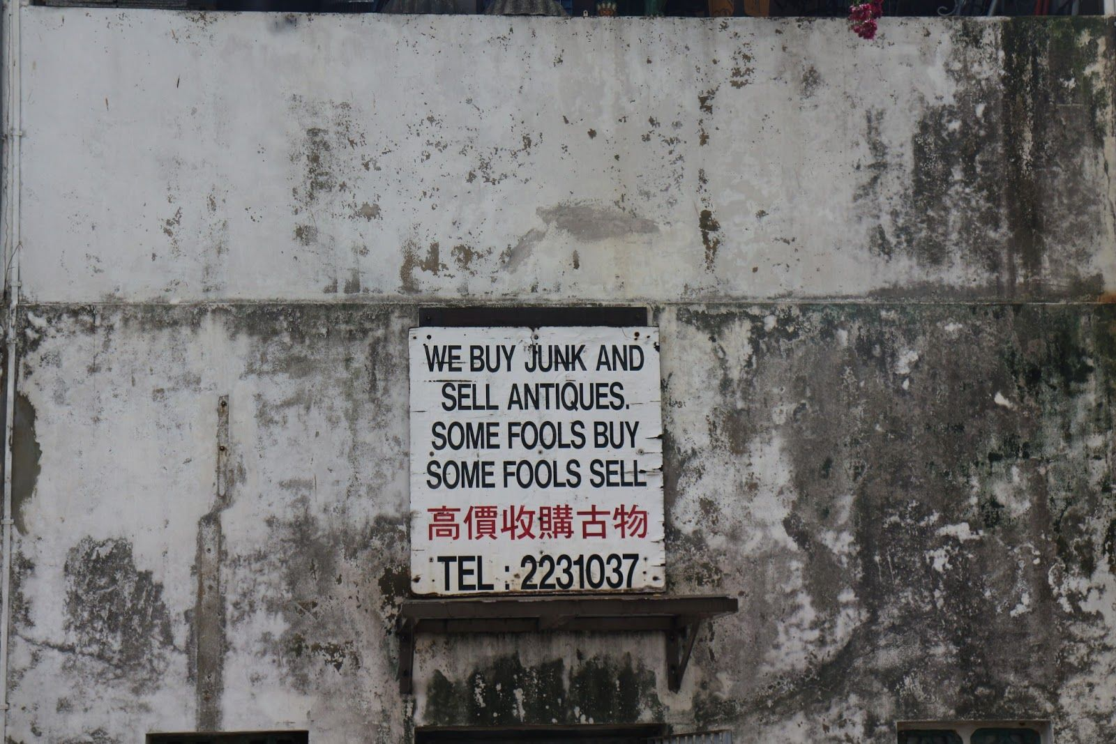 We buy junk and sell antiques... some fools buy, some fools sell ...
