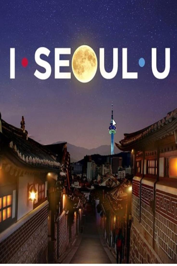 ISeoulU #Seoul #Chuseok #Hangawi #KoreanThanksgivingDay