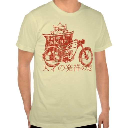>>>Best          Birthplace of Genius (vintage red) Tees           Birthplace of Genius (vintage red) Tees We provide you all shopping site and all informations in our go to store link. You will see low prices onDiscount Deals          Birthplace of Genius (vintage red) Tees today easy to S...Cleck Hot Deals >>> http://www.zazzle.com/birthplace_of_genius_vintage_red_tees-235459838269704759?rf=238627982471231924&zbar=1&tc=terrest