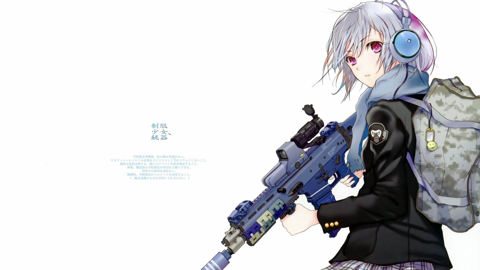 pin by oscar ramos on anime girl gun pinterest green eyes anime and wallpaper