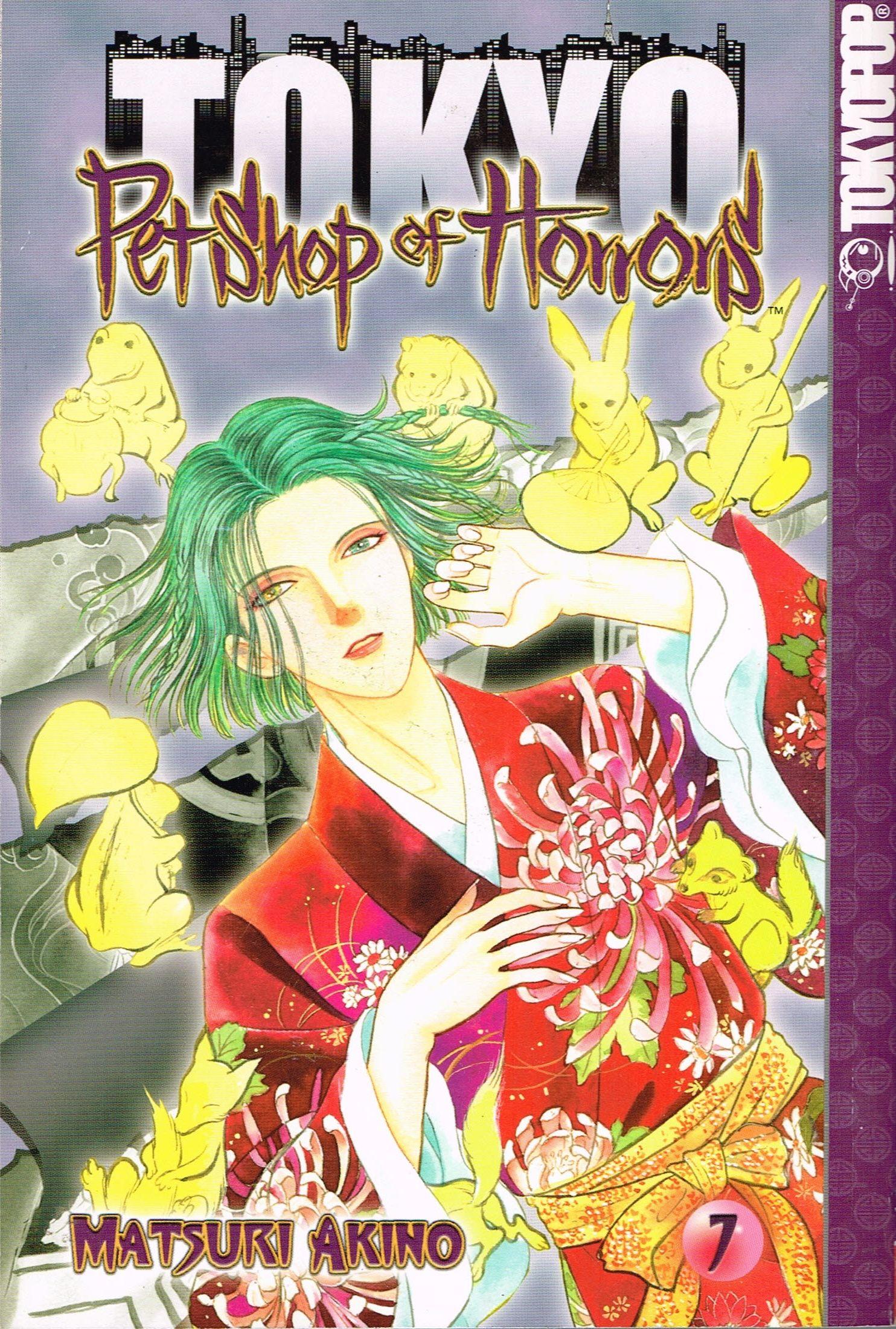 Petshop Of Horrors Tokyo Vol 7 2010 By Matsuri Akino Finihsed 21st Oct 2016 Pet Shop Graphic Novel Cover Horror